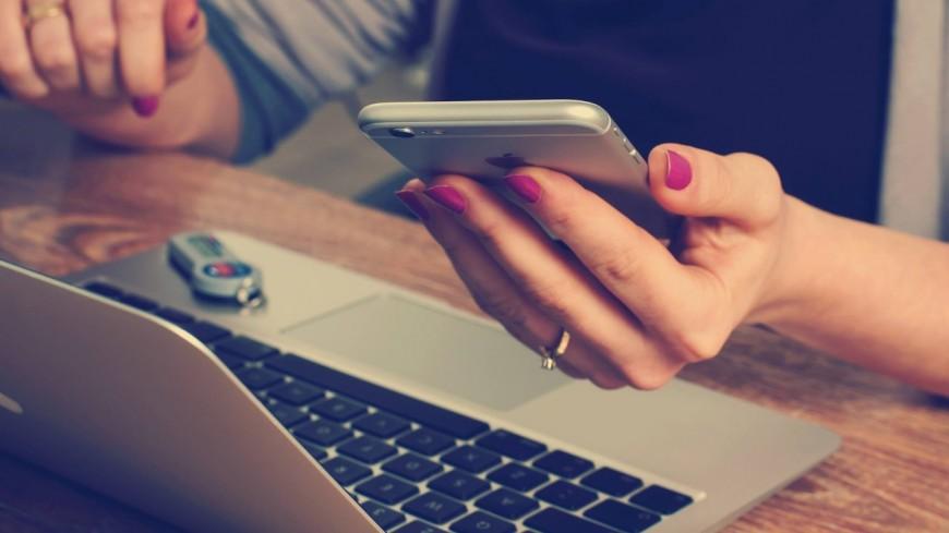 Business : Atelier création d'entreprise - Intégrer le numérique