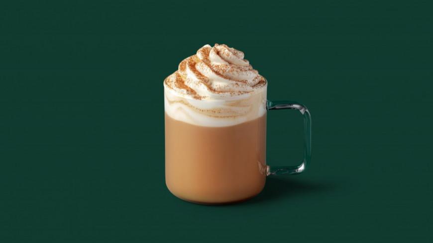"""Réalisez le """"Pumpkin Spice Latte"""" de Starbucks !"""